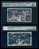 Malaya $5 1940 KGVI specimen prefix A/1 PMG