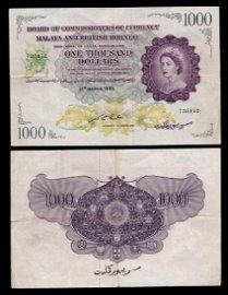 Malaya Br Borneo $1000 1953 QEII VF
