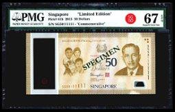 Singapore SG50 $50 SG50 111111 PMG