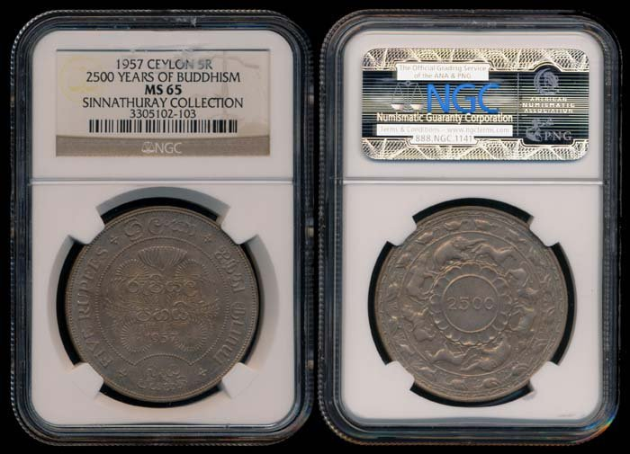 Ceylon 5 Rupees 1957 NGC MS65