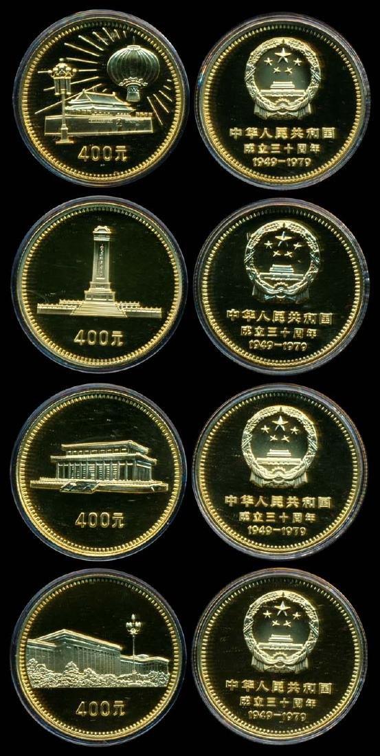 China Republic 4x400 Yuan 1979 commemorative