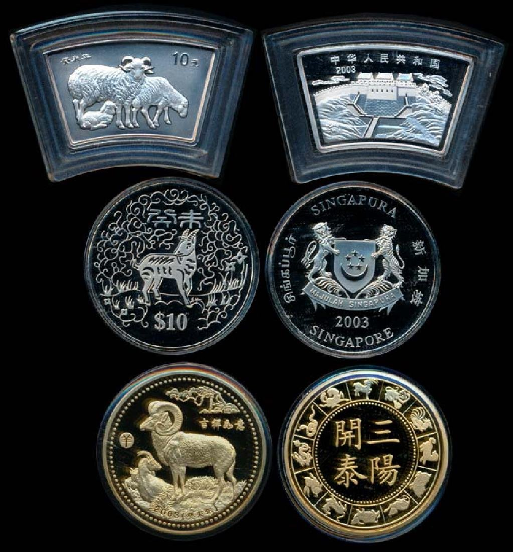 China Blissful Goat Coin Set