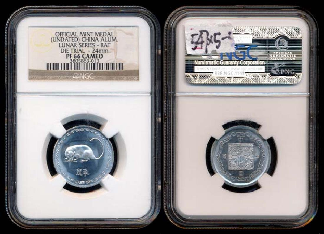 China Official Mint Medal undated NGC