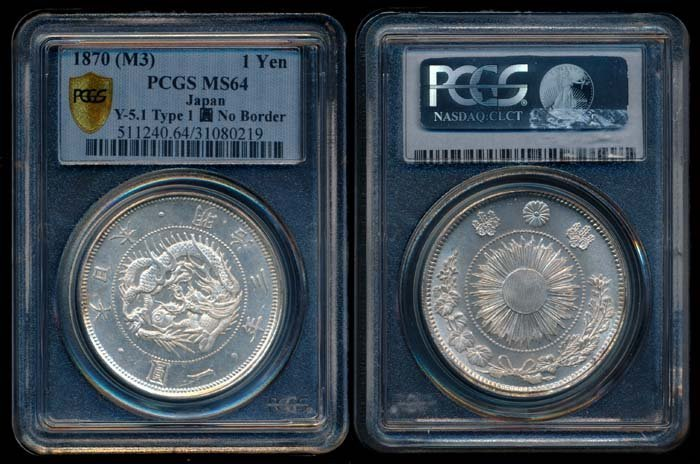 Japan Yen 1870 PCGS MS64