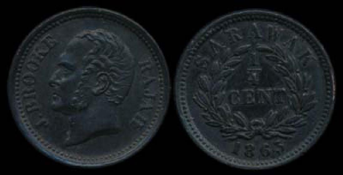 Sarawak J Brooke 1/4c 1863 AU-UNC
