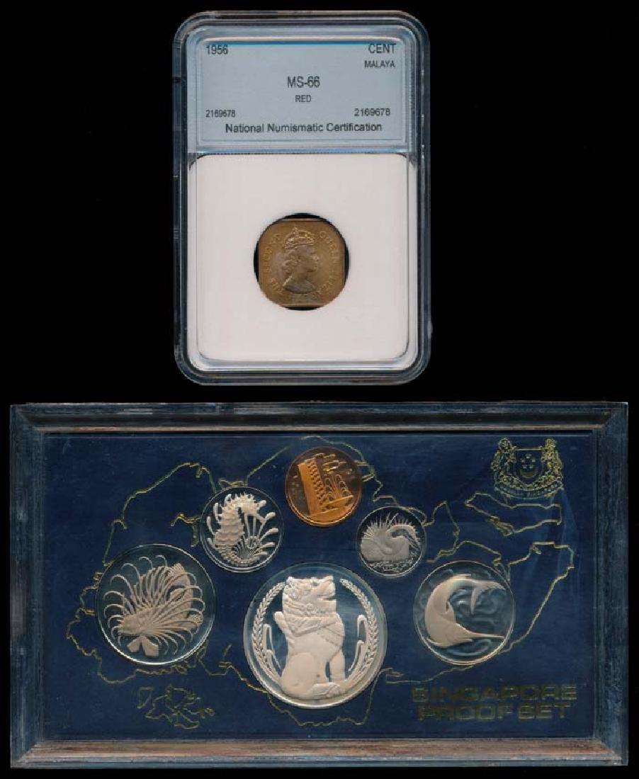 Singapore 1c-$1 1983 MBB QEII 1c 1956