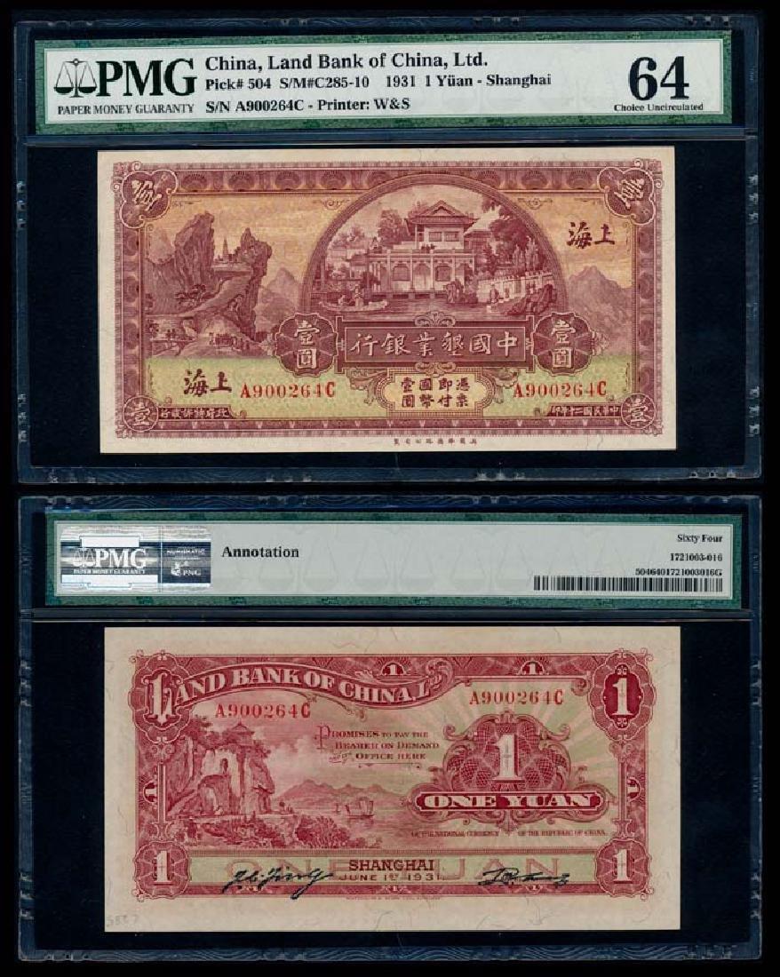 China 1 Yuan 1931 PMG Choice UNC64