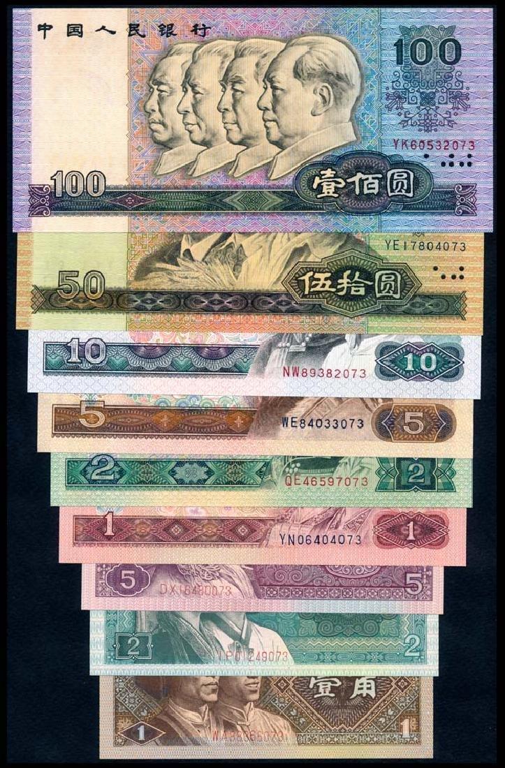 9 China Peoples Bank 1 Jiao-100 Yuan 1980-90