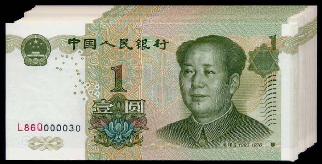 China Peoples Bank 29x1 Yuan 1999