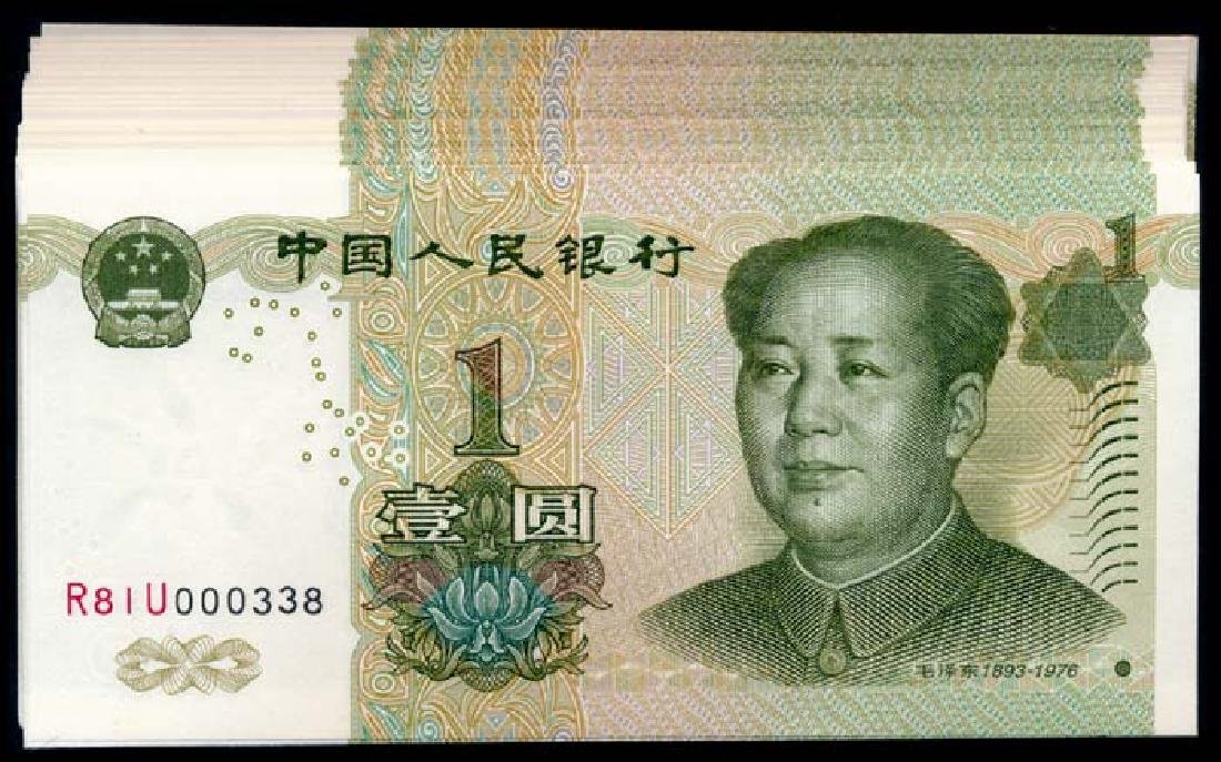 China Peoples Bank 32x1 Yuan 1999