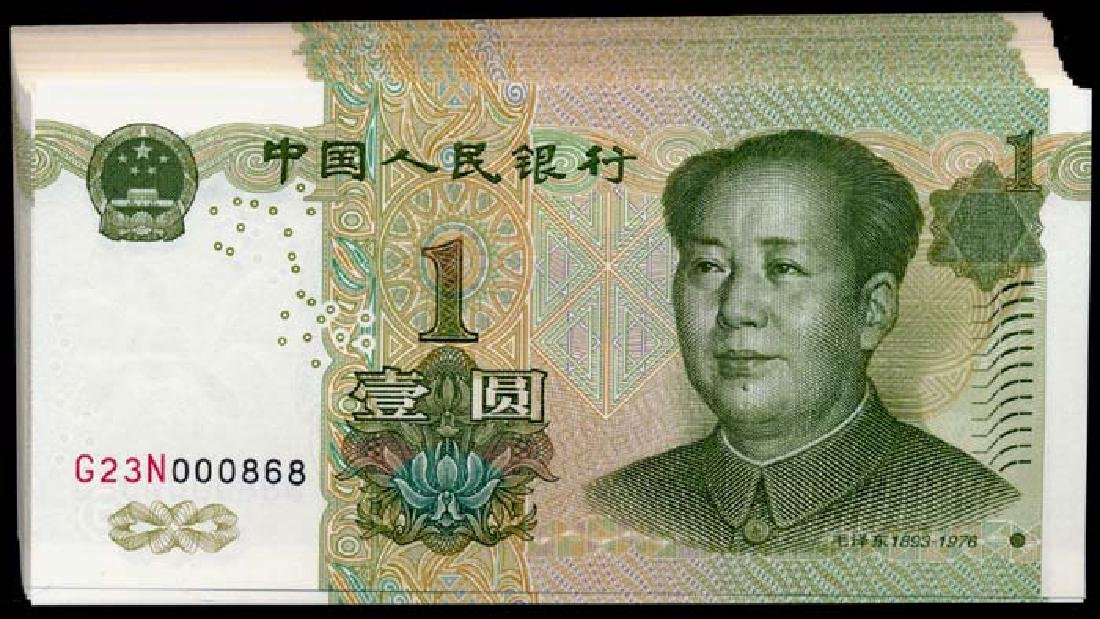 China Peoples Bank 39x1 Yuan 1999