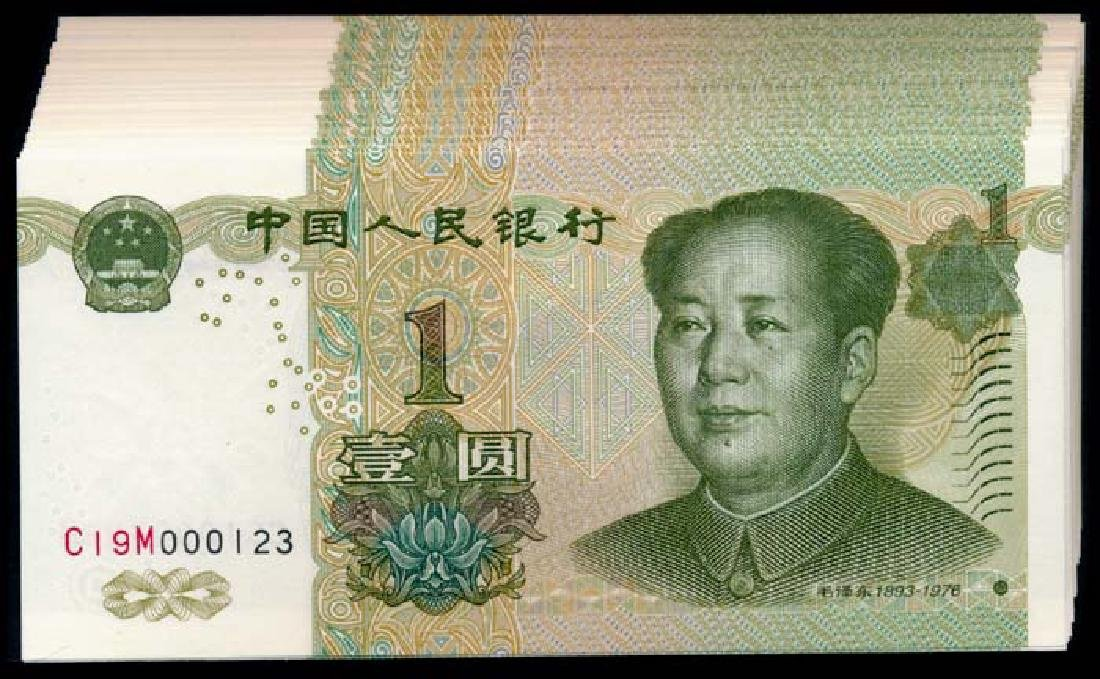 China Peoples Bank 45x1 Yuan 1999