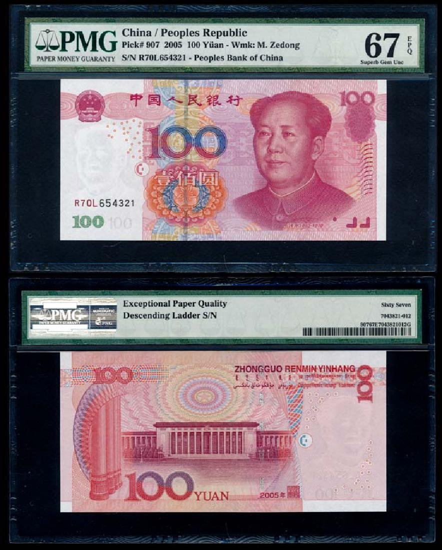 China Peoples Bank 100 Yuan 2005 R70L 654321