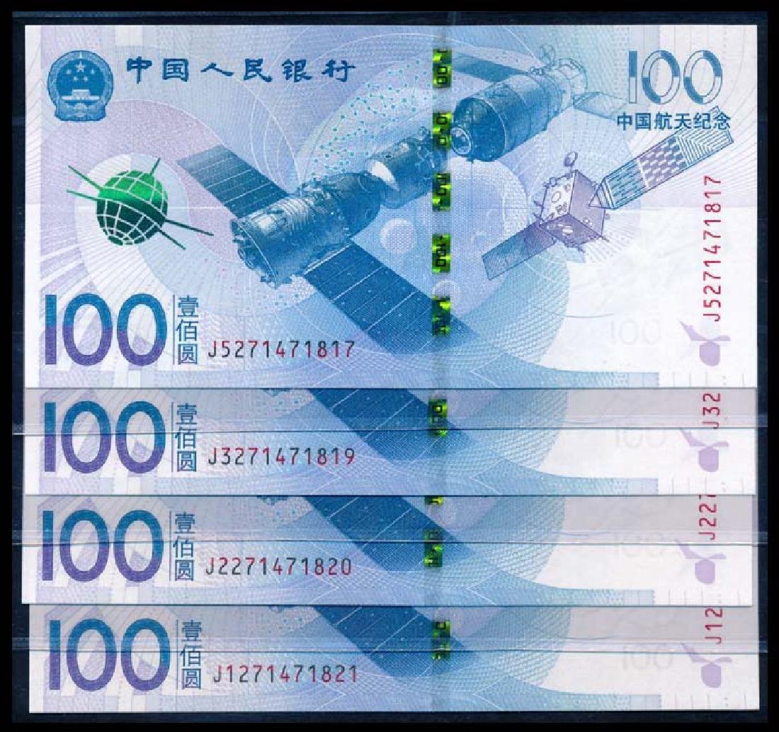 China Peoples Bank 4x100 Yuan 2015 Aerospace