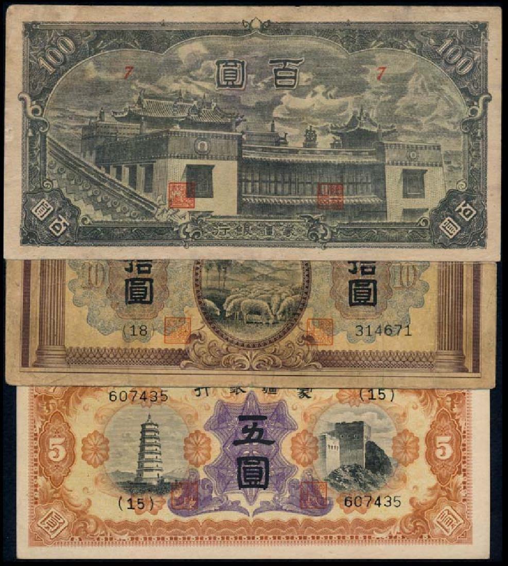 3 China Mengchiang Bank 5-100 Yuan 1938-45