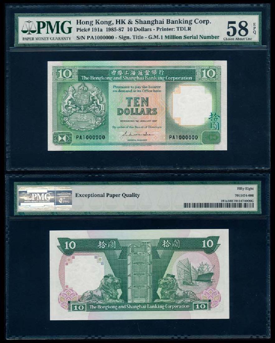 Hong Kong $10 1987 PA 1000000 PMG