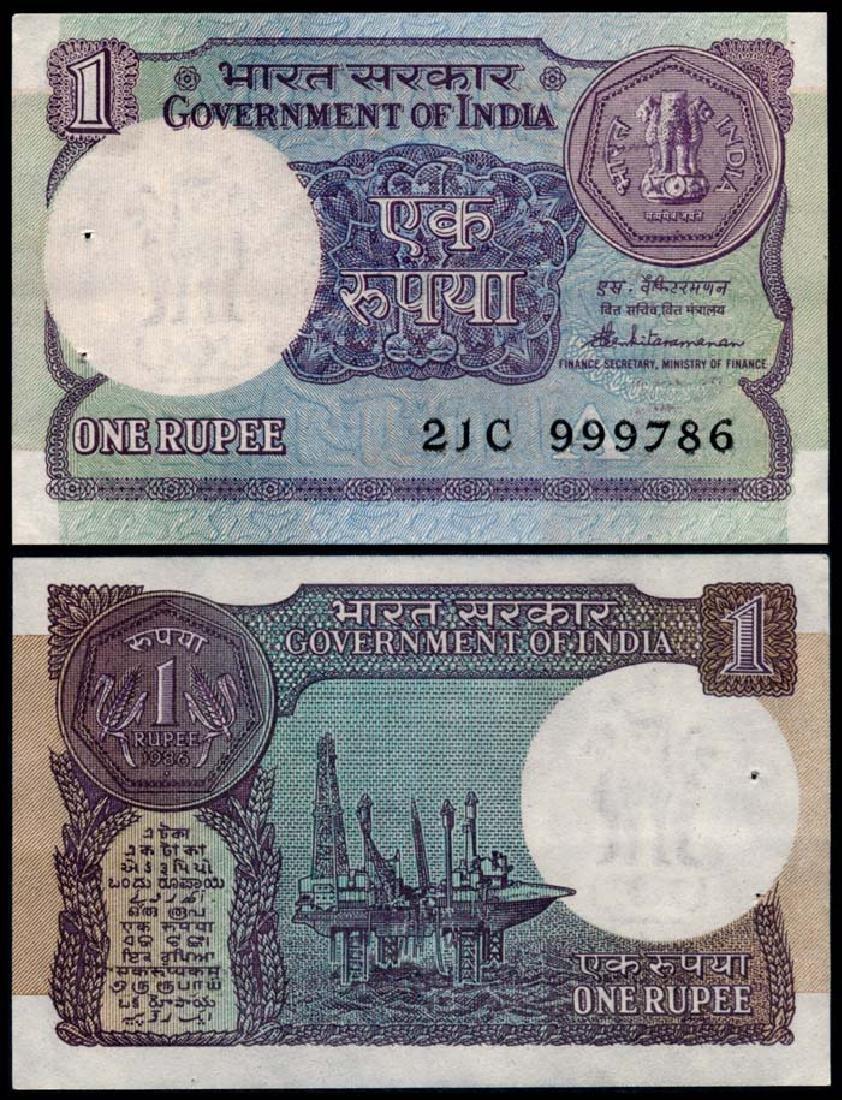 India Rupee 1981 GVF