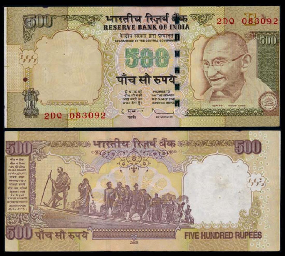 India 500 Rupees 2009 error VF