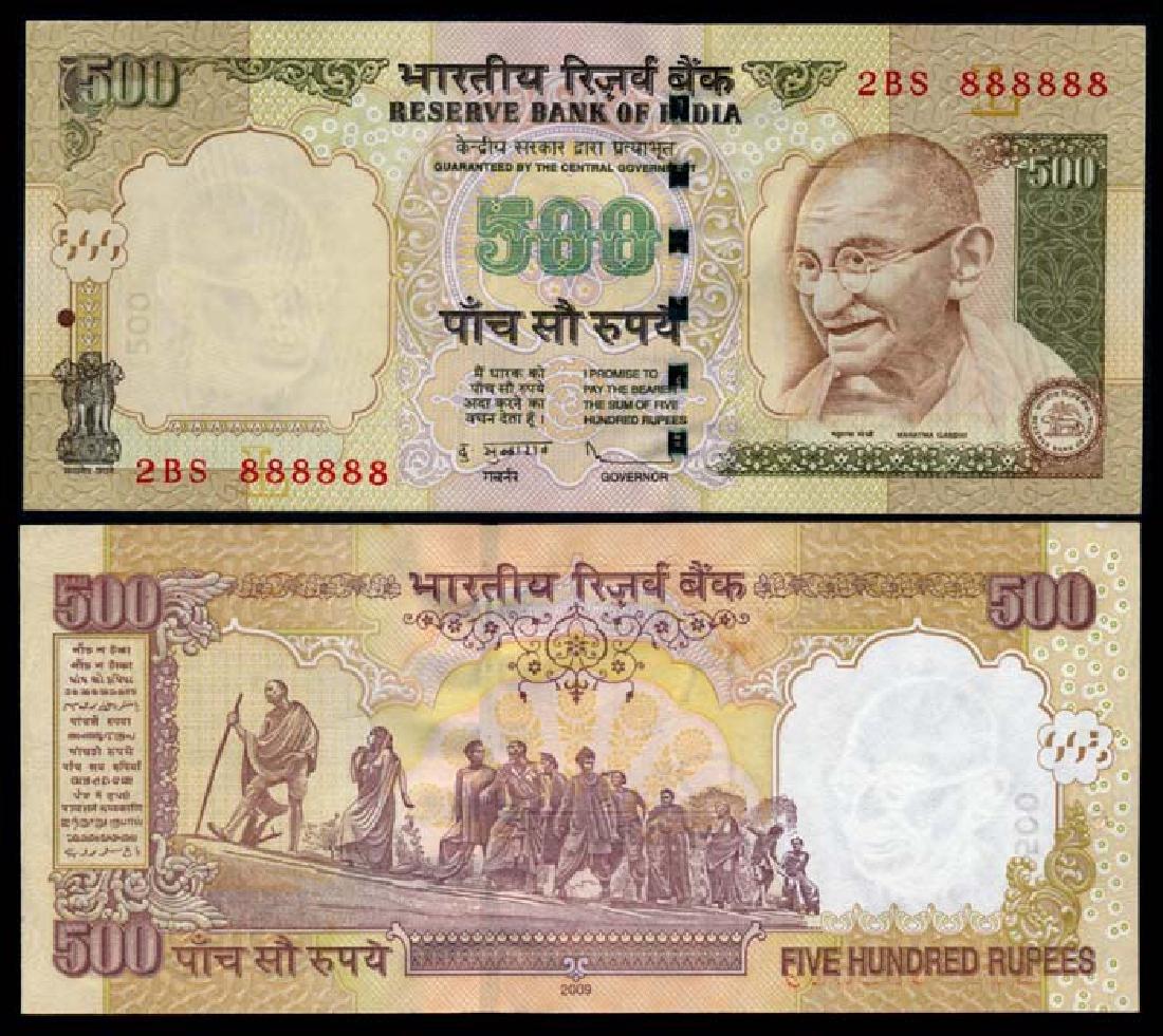 India 500 Rupees 2009 2BS 888888 AU