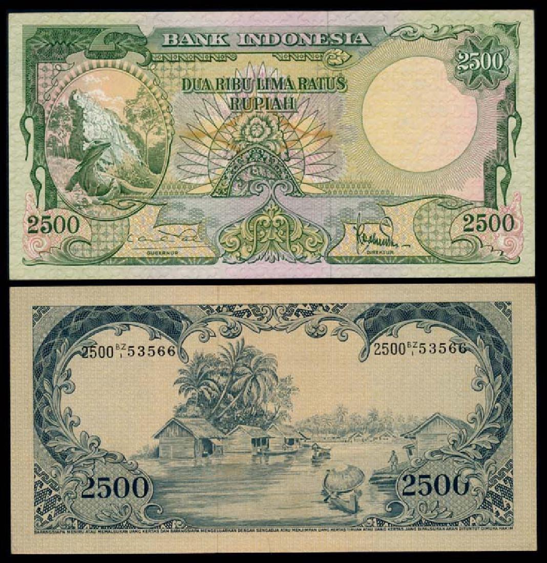 Indonesia 2500 Rupiah 1957 EF