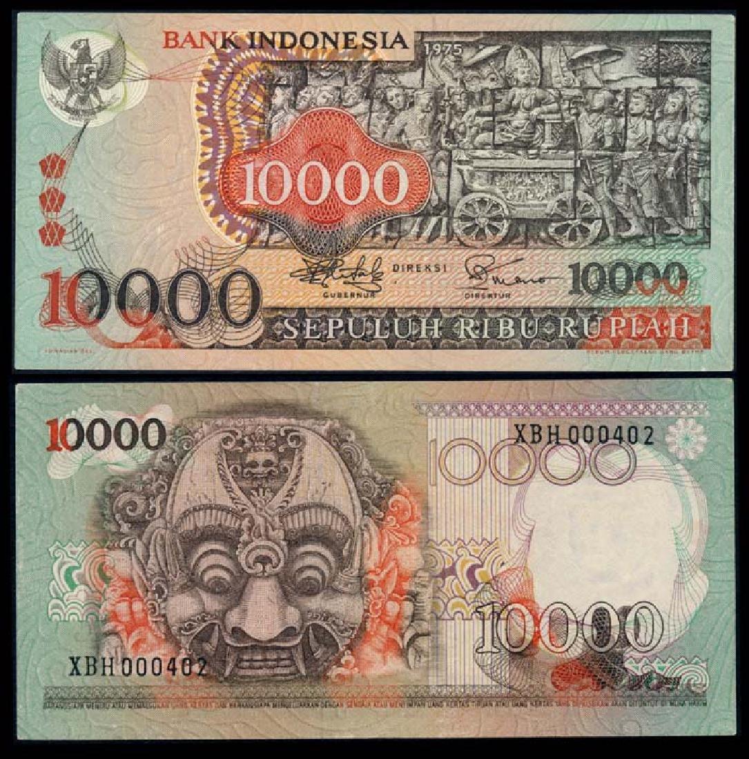Indonesia 10000 Rupiah 1975 replacement