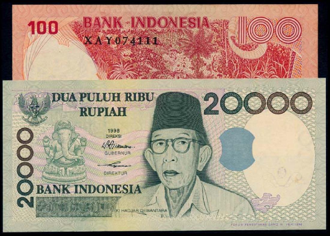 Indonesia 100-20000 Rupiah 1977-98 replacemt