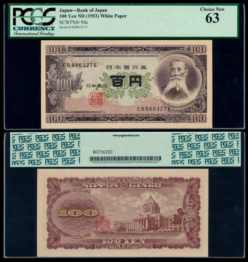 Japan 100 Yen 1953 PCGS Choice New 63