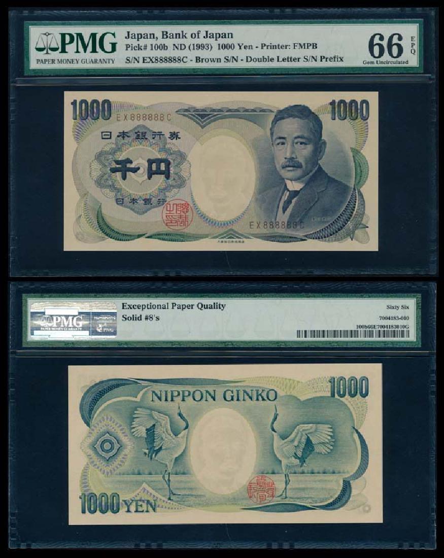 Japan 1000 Yen 1993 EX 888888 C PMG