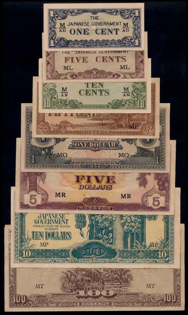 8 Malaya Jap Govt 1c-$100 1942-45
