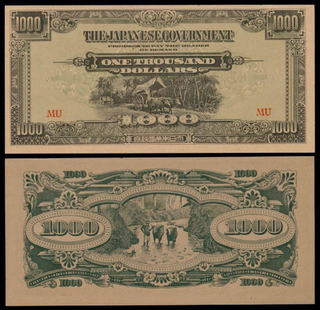 Malaya Jap Govt $1000 1945 block MU AU