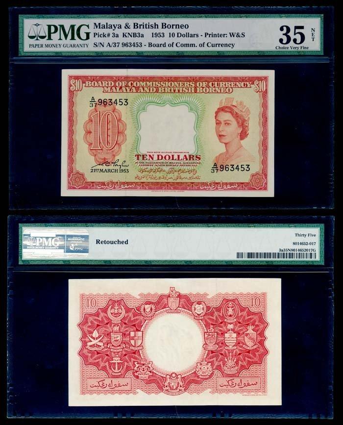 Malaya Br Borneo $10 1953 QEII PMG