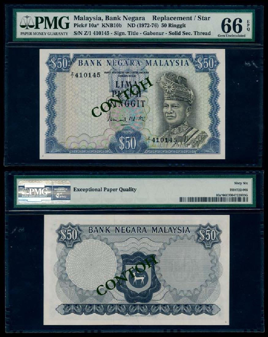 Malaysia $50 1972-76 replacement PMG