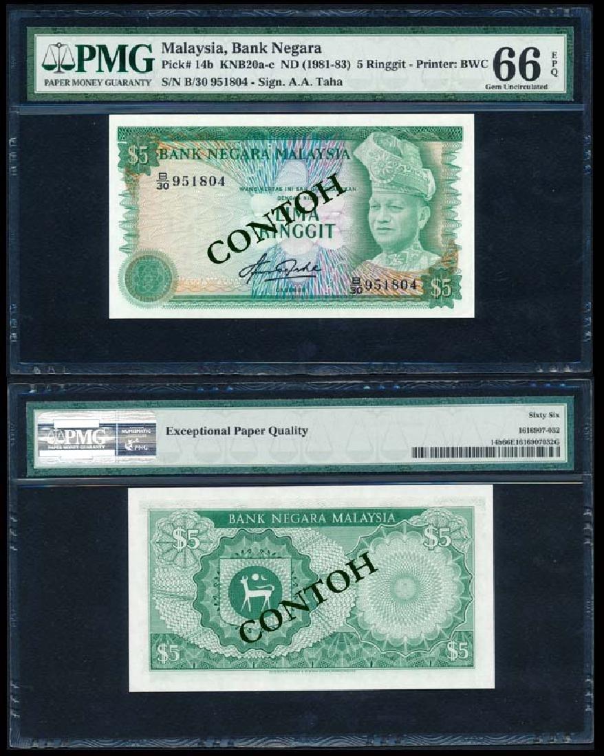 Malaysia $5 1981-83 last prefix PMG