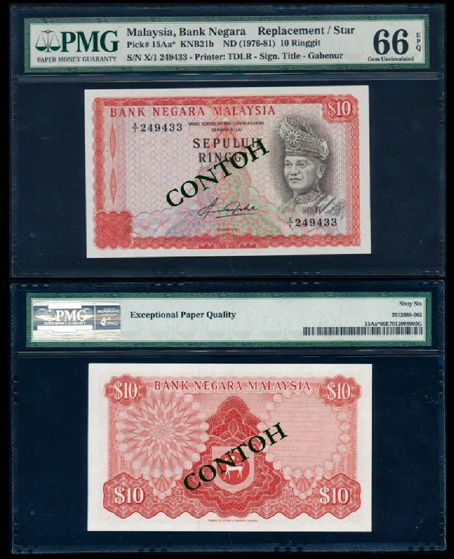 Malaysia $10 1981-83 replacement PMG