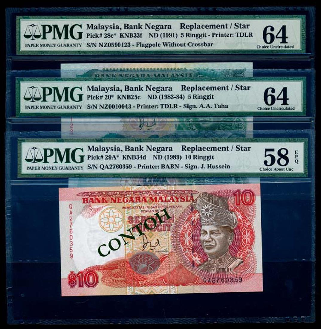 3 Malaysia $5-$10 1982-95 replacements PMG