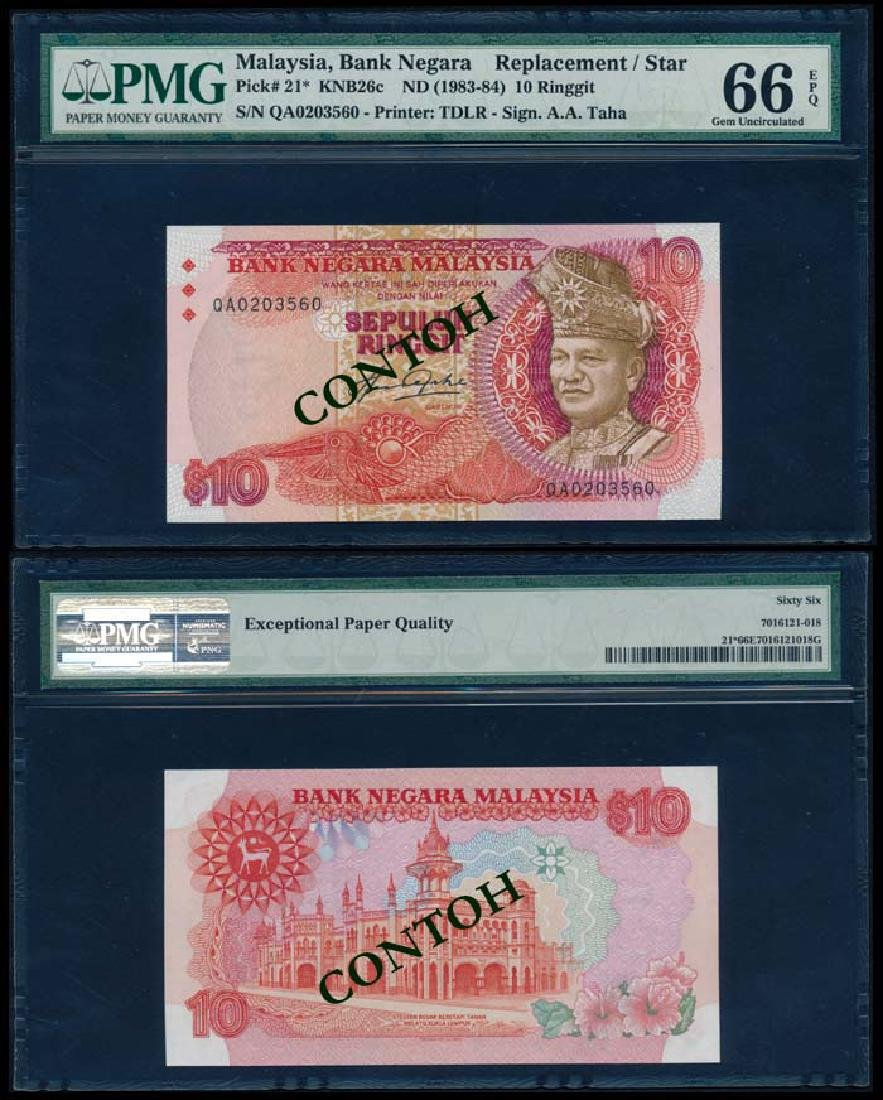 Malaysia $10 1982-84 replacement PMG