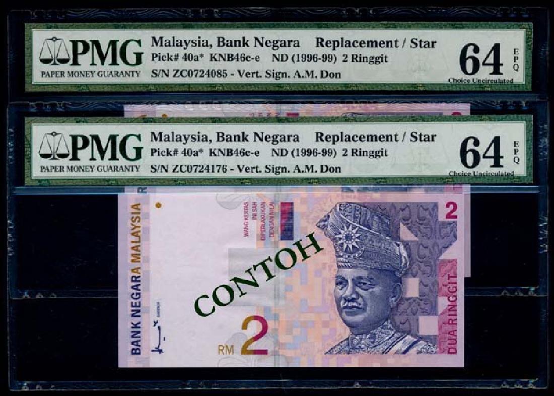 Malaysia 10xRM2 1996-98 PMG
