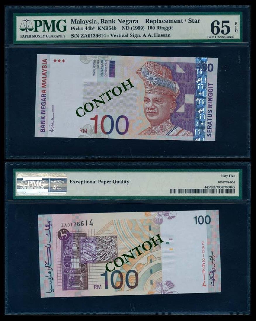 Malaysia RM100 1999 replacement PMG