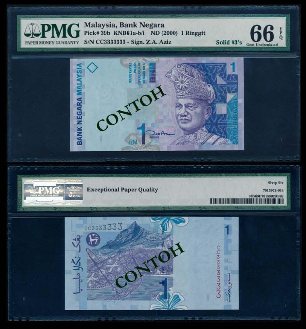 Malaysia RM1 2000 CC 3333333 PMG