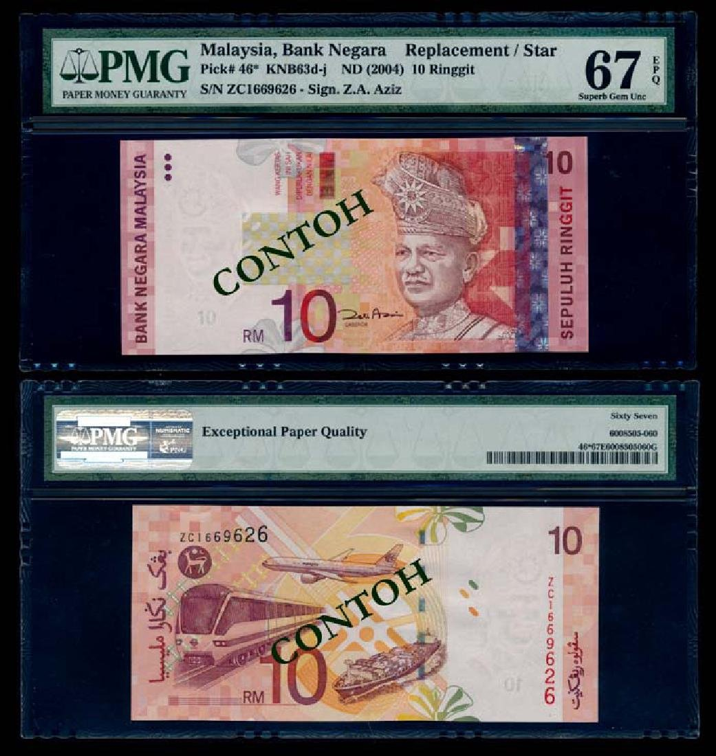 Malaysia RM10 2000 replacement PMG