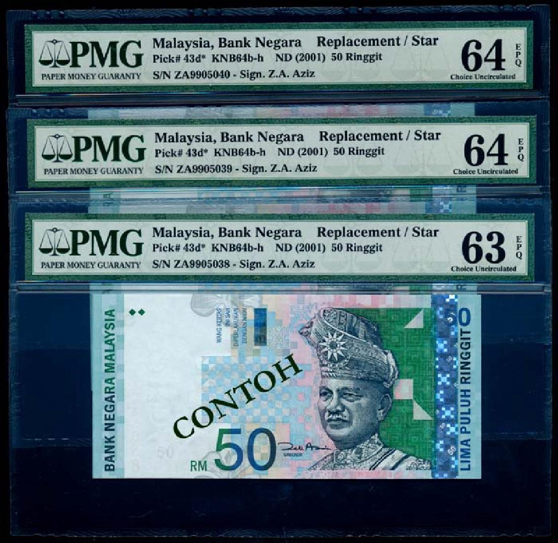 Malaysia RM50 2000 replacement PMG