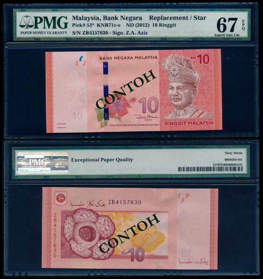 Malaysia RM10 2012 replacement PMG