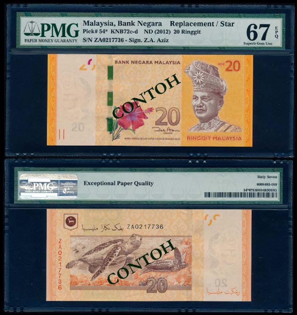 Malaysia RM20 2012 replacement PMG