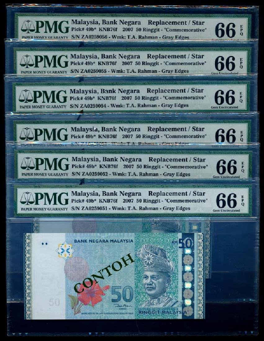Malaysia 6xRM50 2012 replacement PMG