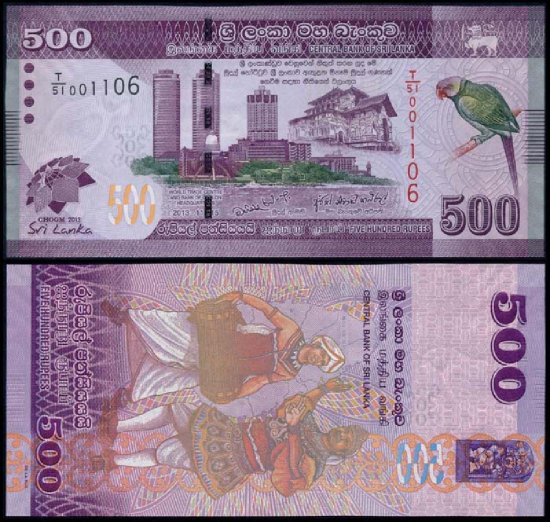 Sri Lanka 500 Rupees 2013 AU-UNC