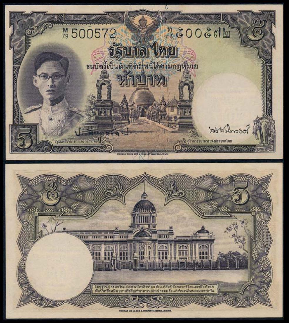 Thailand Series 9 5 Baht 1948 AU-UNC