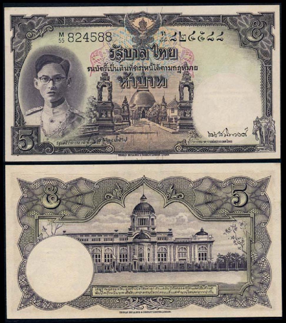 Thailand Series 9 5 Baht 1948 AU