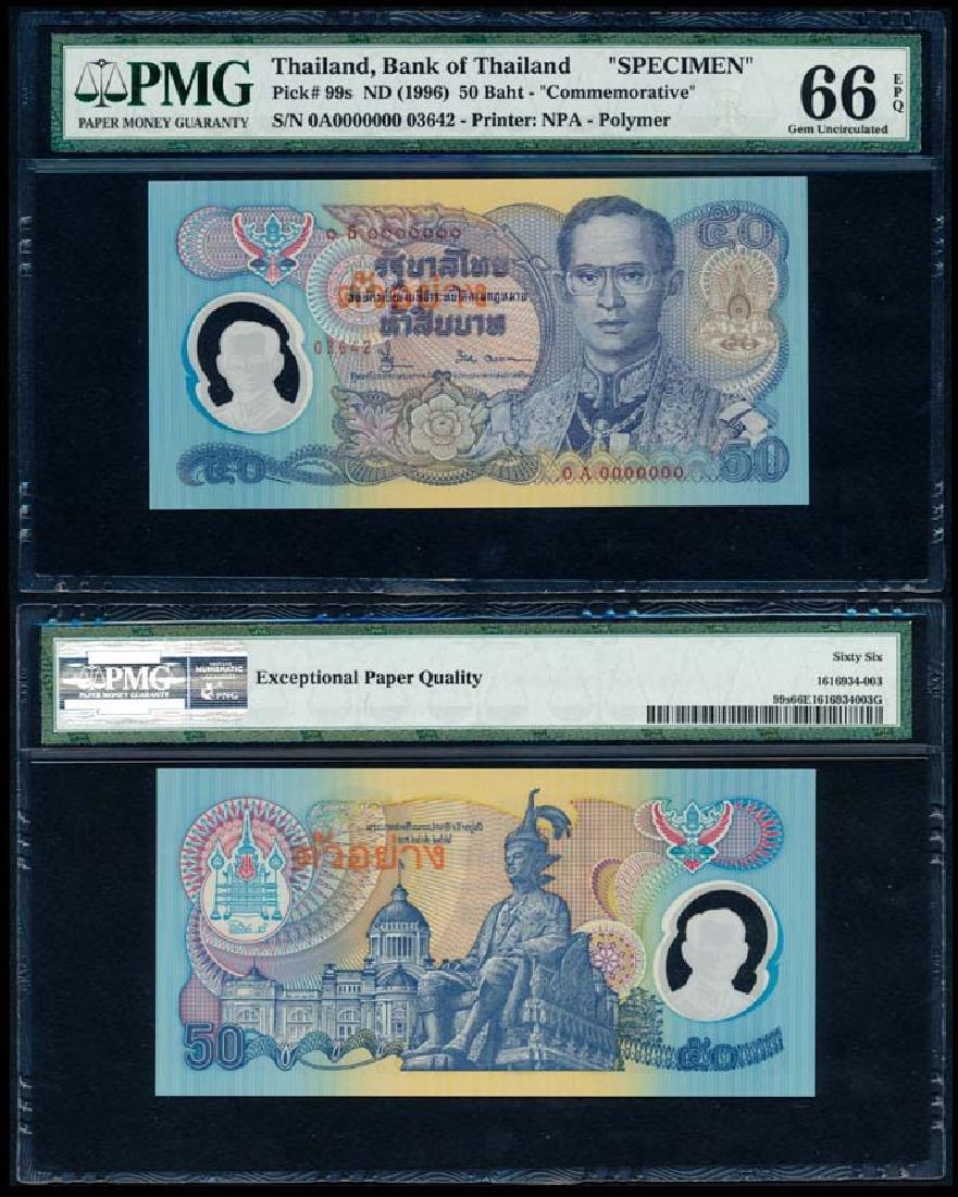Thailand 50 Baht 1996 specimen PMG