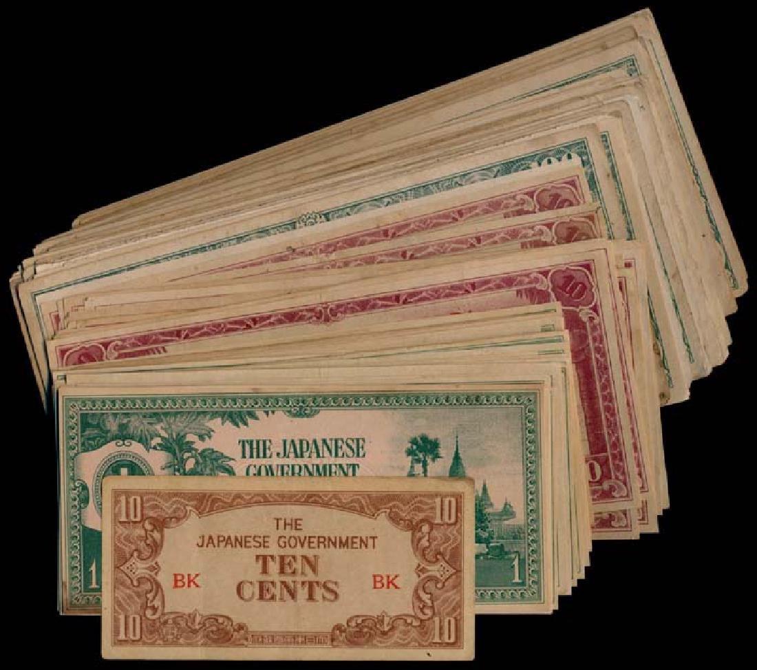 World banknotes of Burma Malaya
