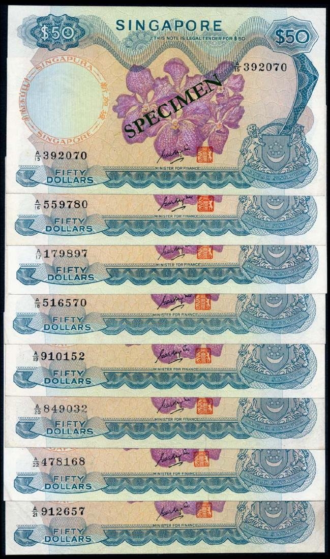 Singapore 8x$50 1970 GKS prefixes A/15-A/22